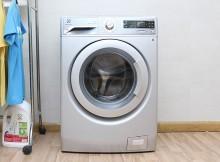 Máy giặt Electrolux 8kg giá rẻ