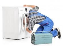 Sửa máy giặt Electrolux bị kẹt cửa